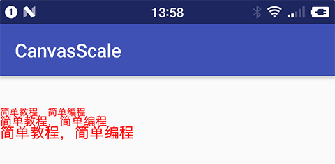 Android Canvas scale() 缩放- Android 基础教程- 简单教程