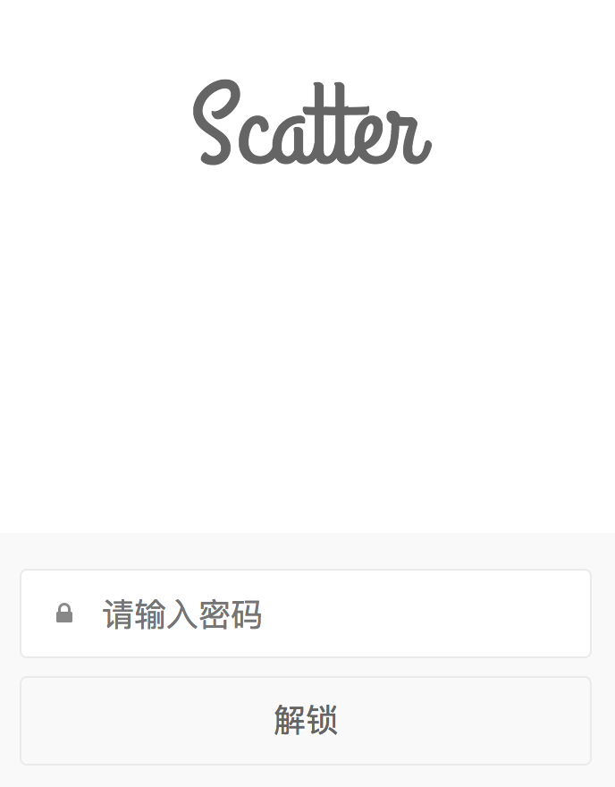 EOS Scatter 解锁界面